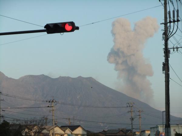 2月20日-噴火