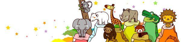 animal_zoo_1b