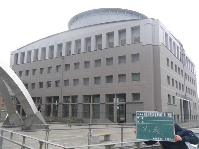 県議会庁舎外壁等改修工事(南面)
