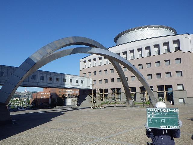 行政庁舎大階段上アーチ改修